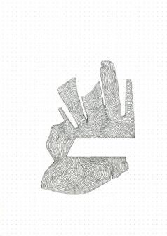 Étude spontanée#4_crayon graphite sur papier pointillé_5cm X 21cm_2015